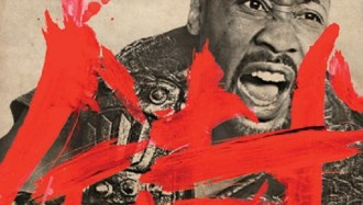 man-with-the-iron-fists-poster-rza-599x341