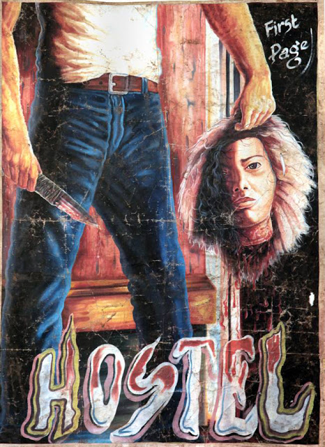 Ghanain-Movie-Poster-19